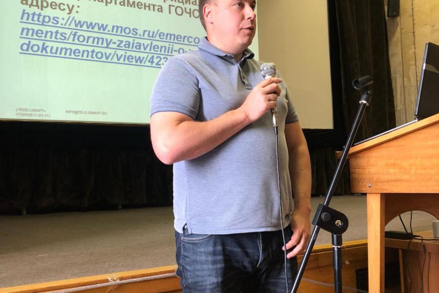 Семинар в ЮЗАО посвященный теме: «Об организации оповещения населения города Москвы о чрезвычайных ситуациях»
